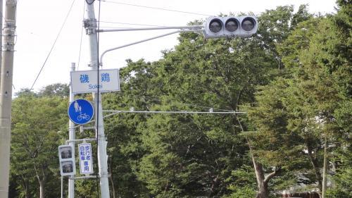 090803宮古信号_convert_20110919064502