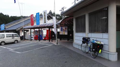 090832道の駅「さんりく」_convert_20110919065440