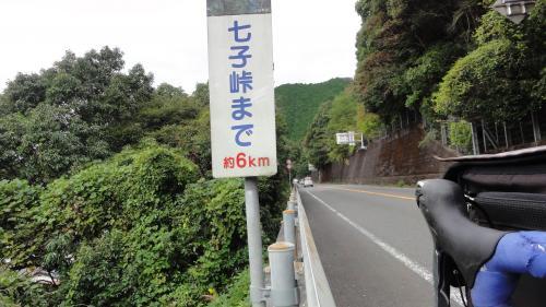 102006七子峠_convert_20111027150149