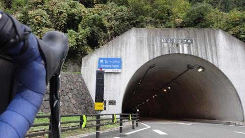 0851国494号横山トンネル_convert_20111028183334