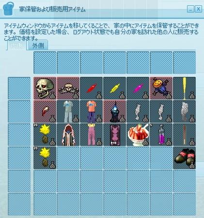 201312221537044a1.jpg