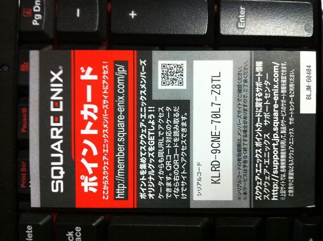 s-IMG_0399.jpg
