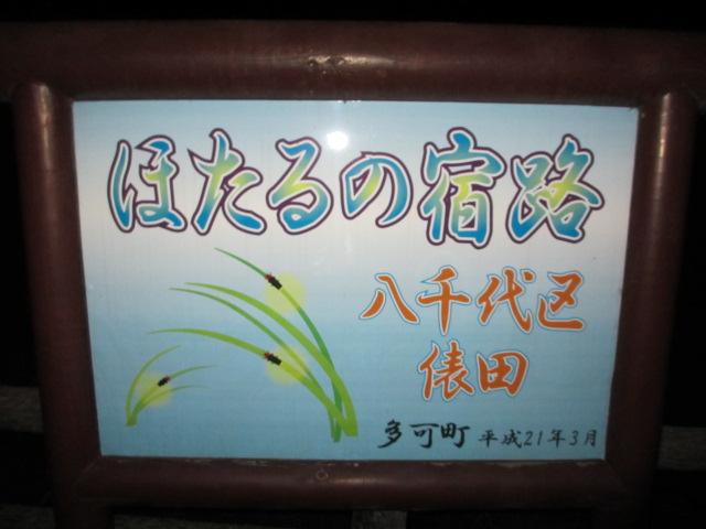 西脇大橋ラーメン-13