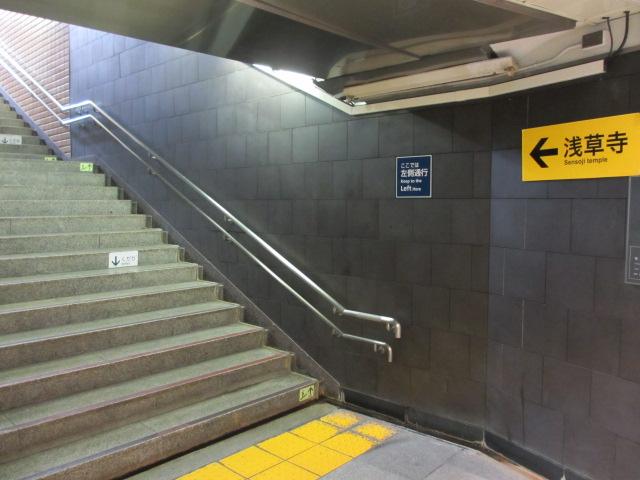 浅草寺-4