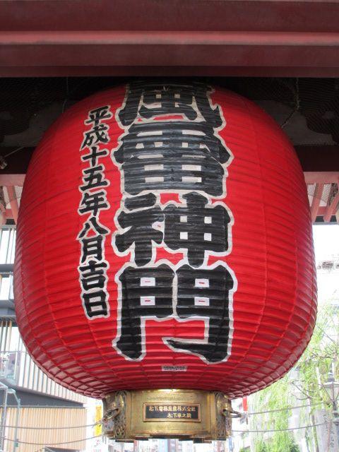 浅草寺-6
