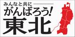 きの(木ゞ野運輸区)