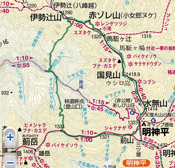 20131124-3.jpg