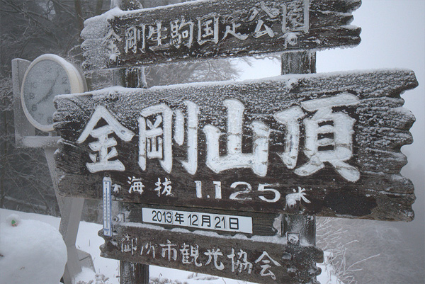 20131221-6.jpg