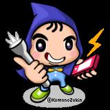 KomonoZukin