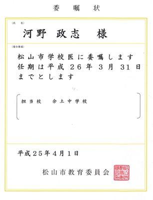 2013040914351535c.jpg