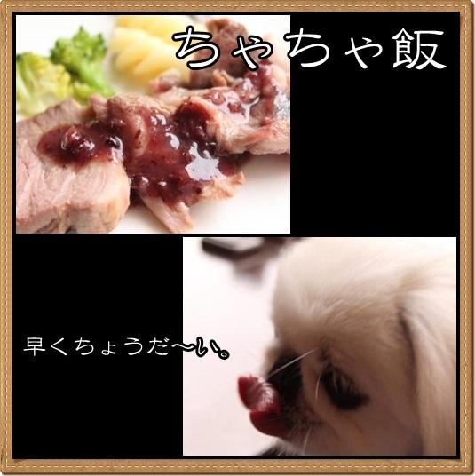 7_20120427172004.jpg