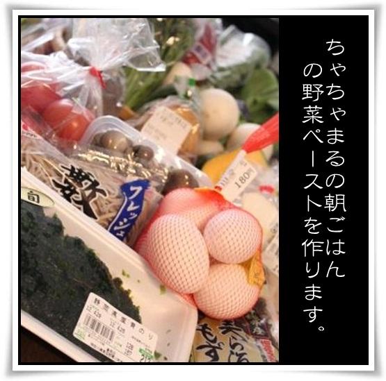 8_20120426153639.jpg