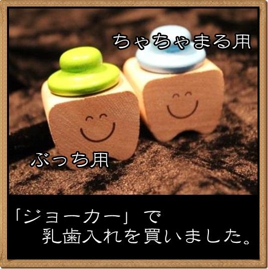 90_20120427172029.jpg
