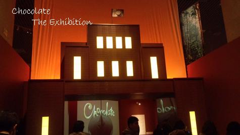 Chocolate-The-Exhibition-II.jpg