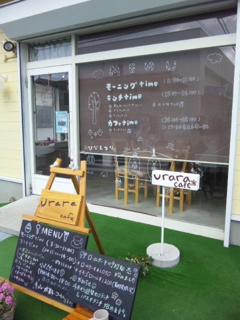 小さな白いカフェ -urara cafe-