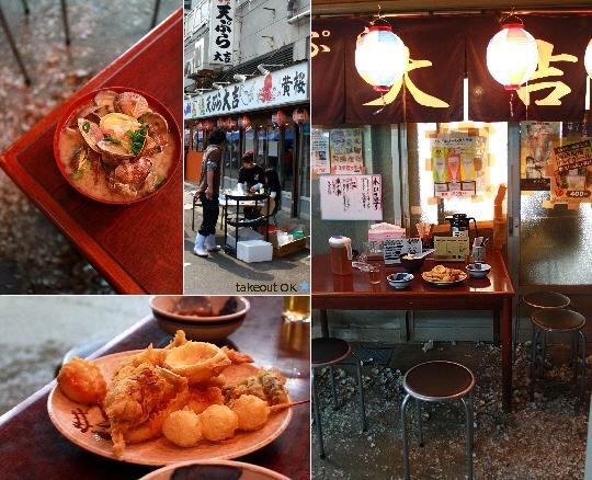 堺魚市場7