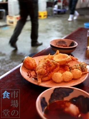 堺魚市場1