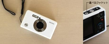 トイカメラ1