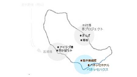 直島ダイアル 美術館2
