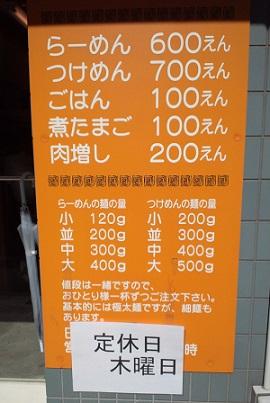 DCF00006.jpg
