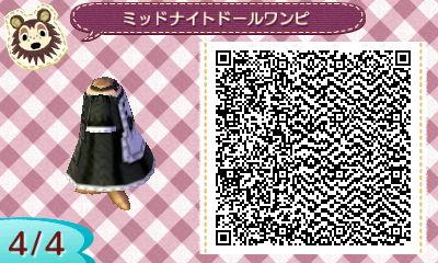 HNI_0086_JPG_201312011340551ae.jpg