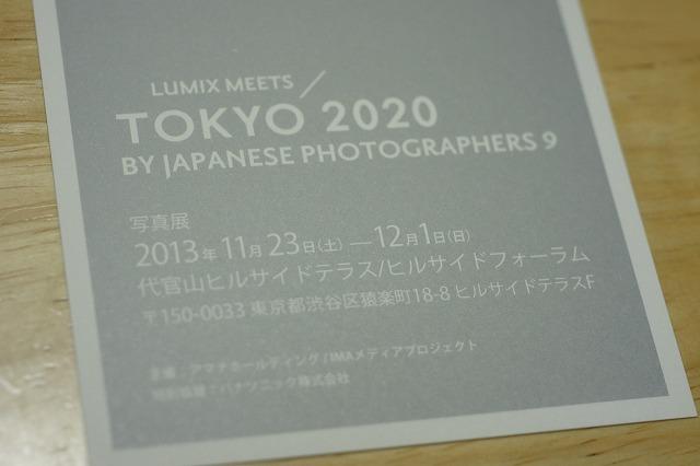 2013120101094722d.jpg