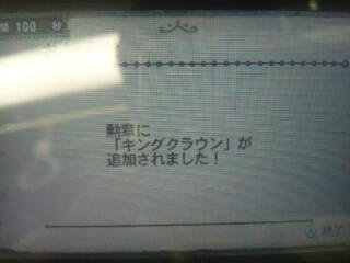 20130611_184548.jpg