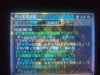 20130620_052608.jpg