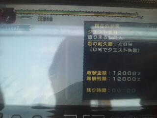 20130727_063700.jpg