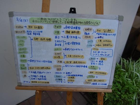 hiroba09.jpg