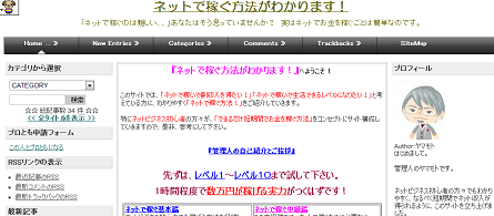 2013031016231947c.png