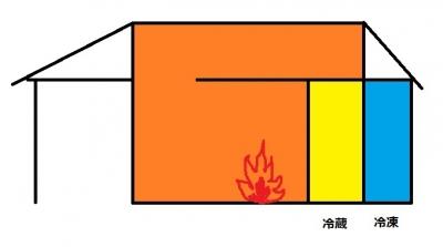 temperature2.jpg