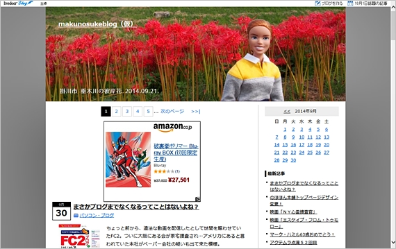 20141001-02.jpg