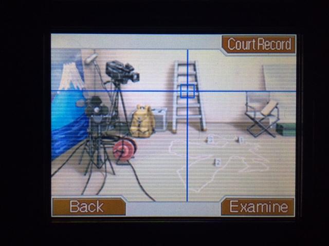 逆転裁判 第一スタジオ 調査1