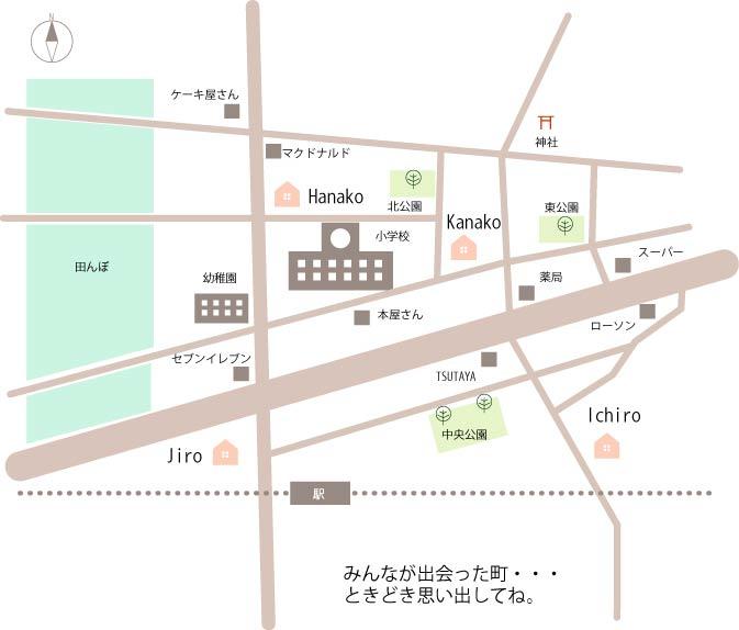 焼野_ブログ500