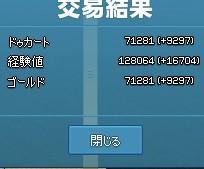 2013y12m13d_000049774.jpg