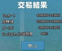 2013y12m18d_061041174.jpg