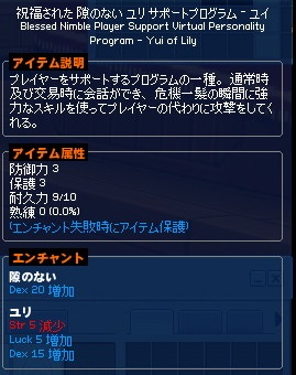 mabinogi_2013_11_27_001.jpg