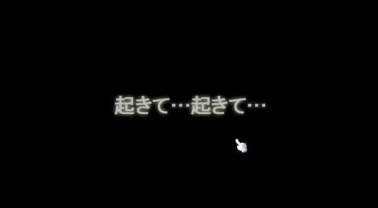 Maple140920_115000.jpg