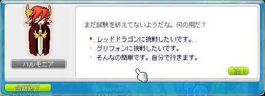 Maple140922_235505.jpg