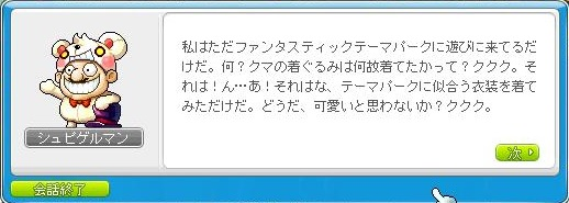 Maple140923_200851.jpg