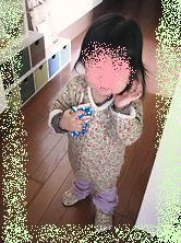 CIMG2260.jpg