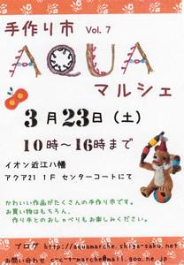AQUAVol7.jpg