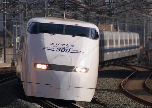 120303-JR-T-300-sayonaraHM-hamamatsu-1.jpg