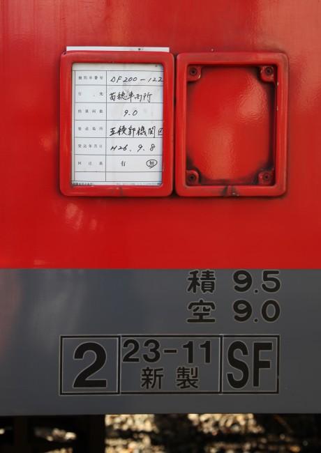 DF122IMG_8929-4.jpg