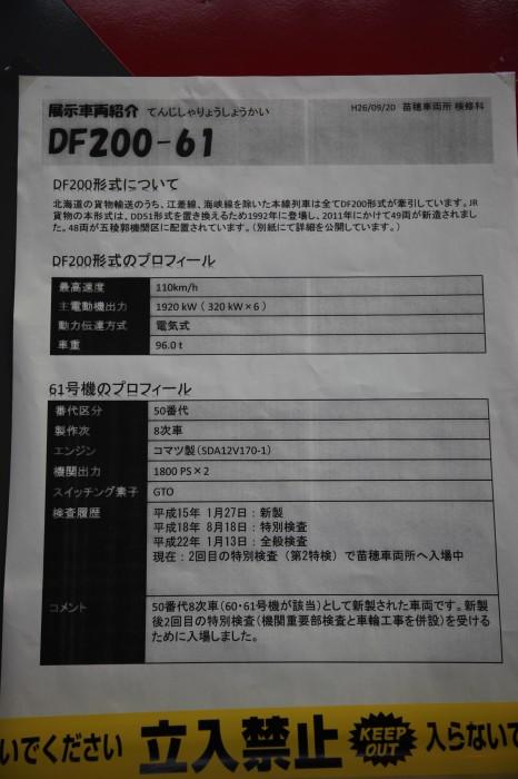 DF61IMG_8947-4.jpg