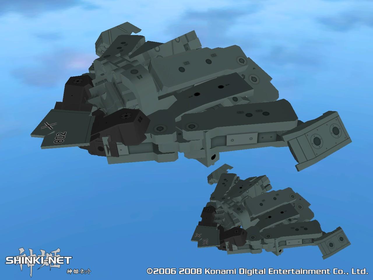 戦車戦闘機