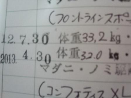 2013byouin2.jpg