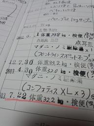 taizyu722.jpg