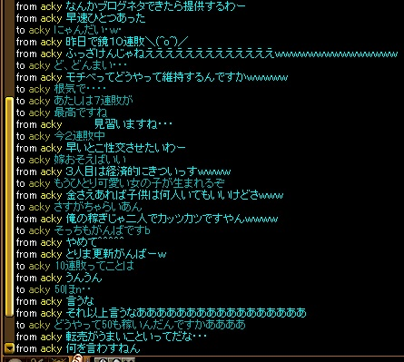20140918222358aab.jpg
